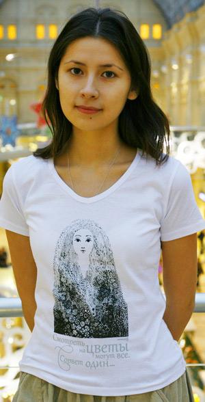 футболка о любви