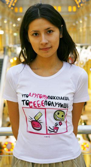 http://www.realisti.ru/upload/UserFiles/0065002_12b.jpg