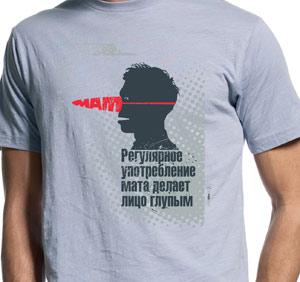 футболка про мат