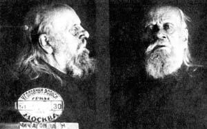 Серафим Чичагов